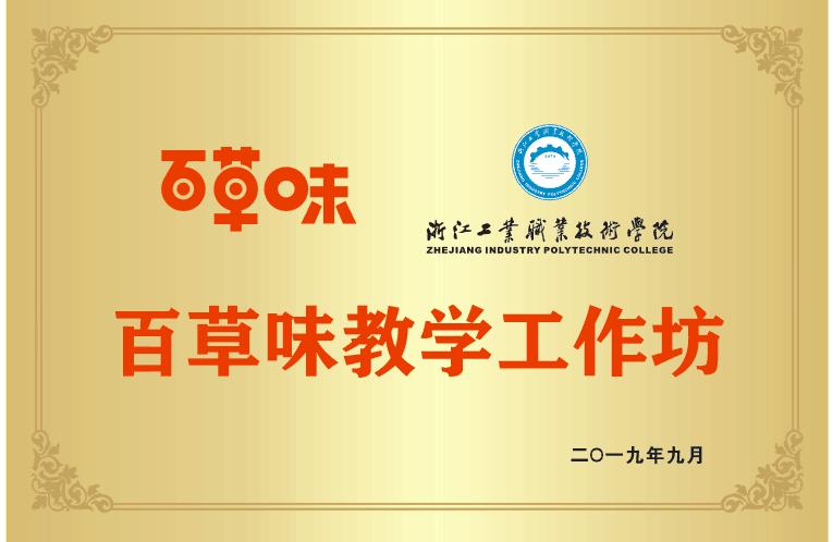 专业介绍丨商贸学院——电子商务