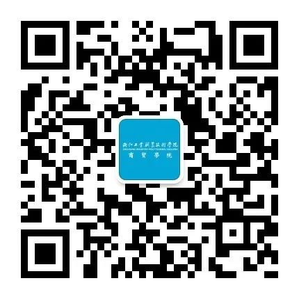 专业介绍丨商贸学院——市场营销